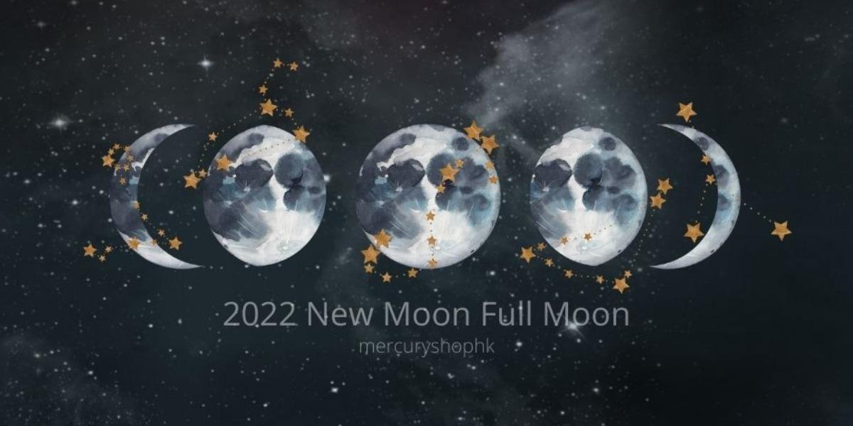 【2022 年新月。滿月。日食。月食】上半年香港月相時間表